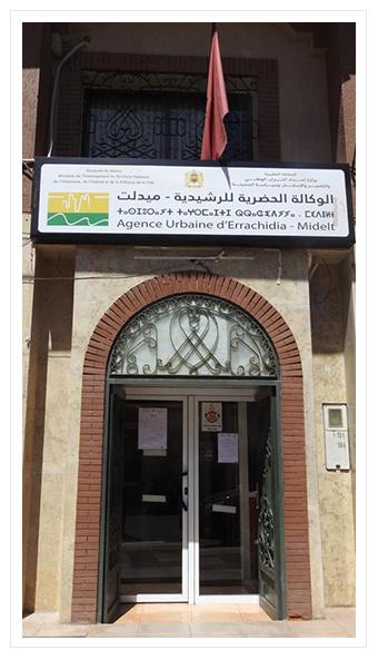 مقر الوكالة الحضرية للرشيدية-ميدلت